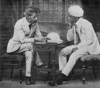 pg in indore 1919