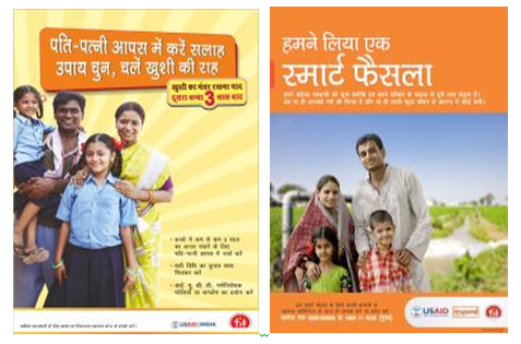 short essay on family planning Free sample essay on family planning family planning has been adopted as  our national policy and a lot of money is being spent on it yet we are far from.